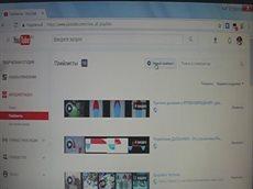 Как создать ПЛЕЙЛИСТ и как на этом заработать в Youtube!.avi