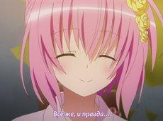 Любовные неприятности [ТВ-4] / To Love-Ru: Trouble - Darkness 2nd (14/14) [RUS/SUB]