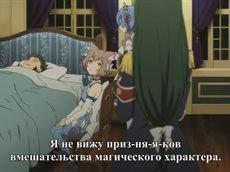 Заново: Жизнь с нуля в другом мире / Re: Zero (25/25) + спешл [RUS/SUB]