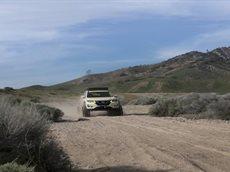 Проект Nissan Rogue Warrior Trail.
