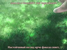 Made in Abyss - 11 (субтитры)mp4.mp4