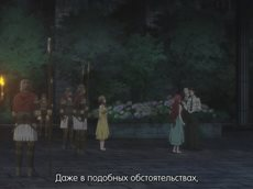 Врата: Там бьются наши воины — Огнедышащие драконы ТВ-2 / Gate: Jieitai Kanochi nite, Kaku Tatakaeri TV-2 (12/12) [RUS/SUB]