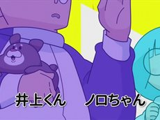[AniDub | 02] Детективная шарага будущего / Chou Shounen Tanteidan Neo