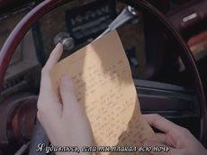 Davichi - The Letter (Drama ver.) (рус саб) [Bliss]