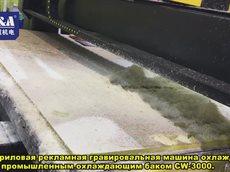 рекламная гравировальная машина охлаждается промышленным охлаждающим баком CW-3000..mp4