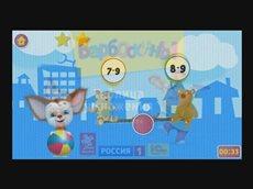 Барбоскины игры онлайн бесплатно играть на русском языке Таблица умножения.mp4