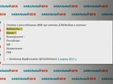 Фантастическая реакция власти на дворцы и яхты Медведева.