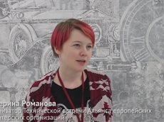 Организатор Волонтерского форума делится впечатлениями о «Маринс Парк Отель Нижний Новгород»