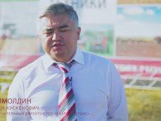 «День поля» в Казахстане - видеоотчет